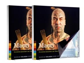 Martix Frame - Casete Luminoase