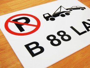 placa-parcare-interzisa-1