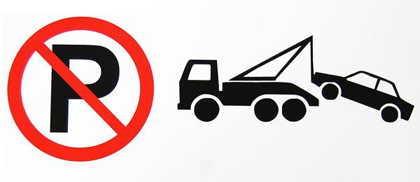 Placute cu parcarea interzisa